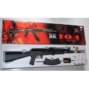 AK104 - RK104